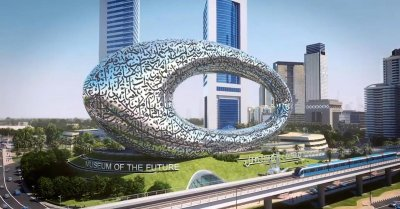 "alt=""Dubai has a new museum that's shaped as world's most advanced buildings"""