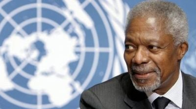 "alt=""Kofi Annan, former UN chief, dies at 80"""