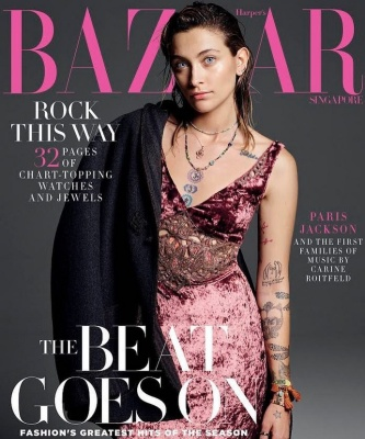 "alt=""Jackson apologizes for Harper's Bazaar cover after being labeled a ""hypocrite"""""