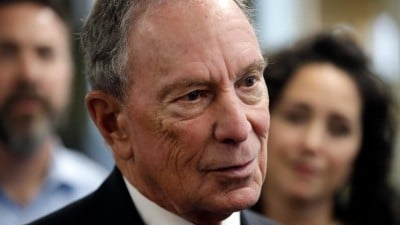 "alt=""Ex-NYC Mayor Michael Bloomberg won't run for president in 2020"""