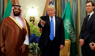 "alt=""House investigates 'White House plan' to share nuclear technology with Saudis"""